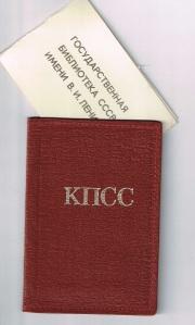 KPSU card 001