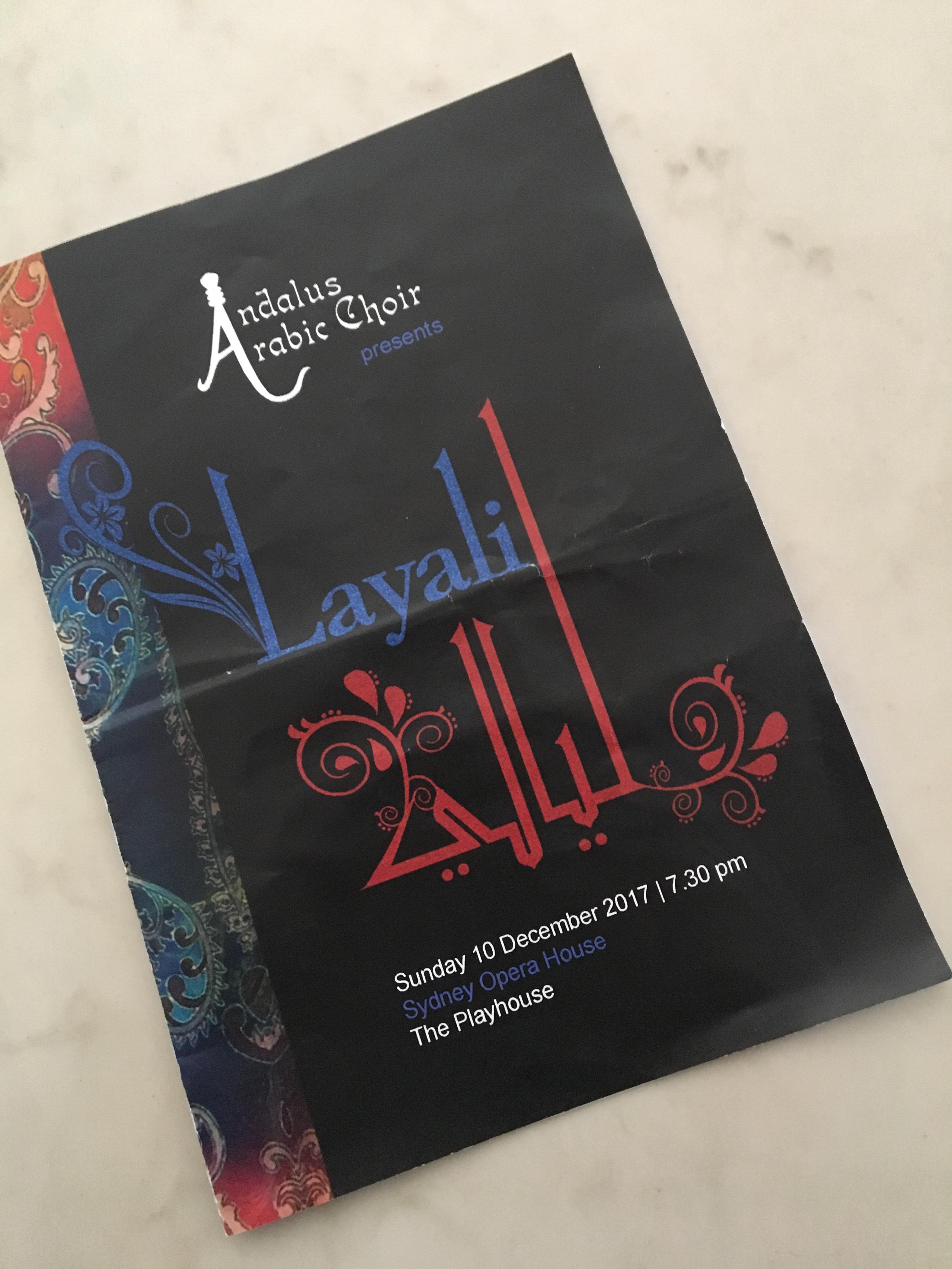 Andalus Arabic Choir – Sydney's best-kept music secret